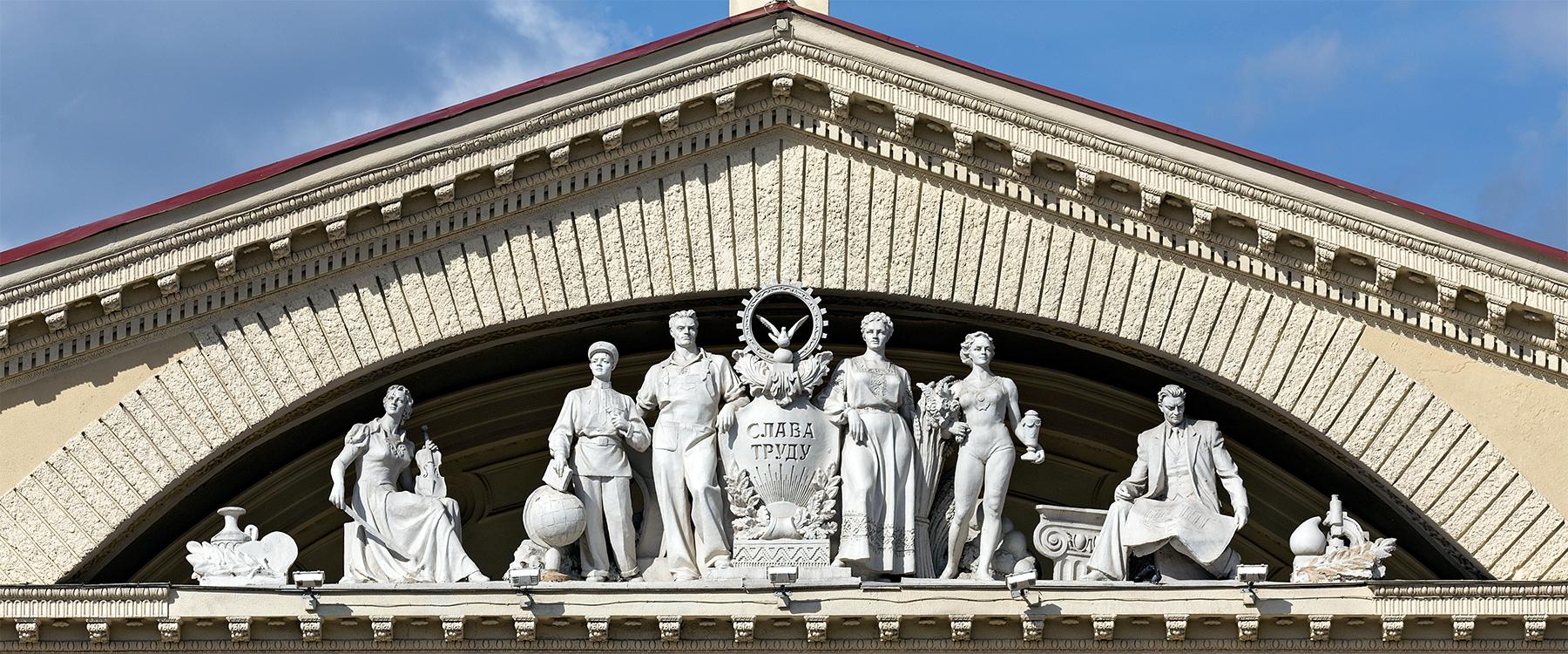 Giebelschmuck am Kulturpalast der Gewerkschaften in Minsk