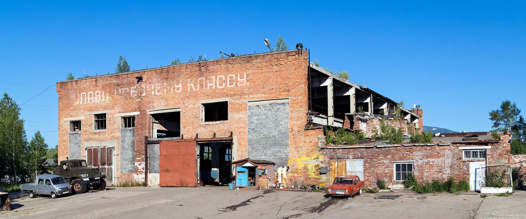 sowjetische Losung als Fassadeninschrift