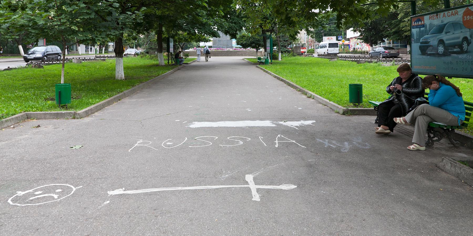 Asphaltmalerei: Russland, fick Dich