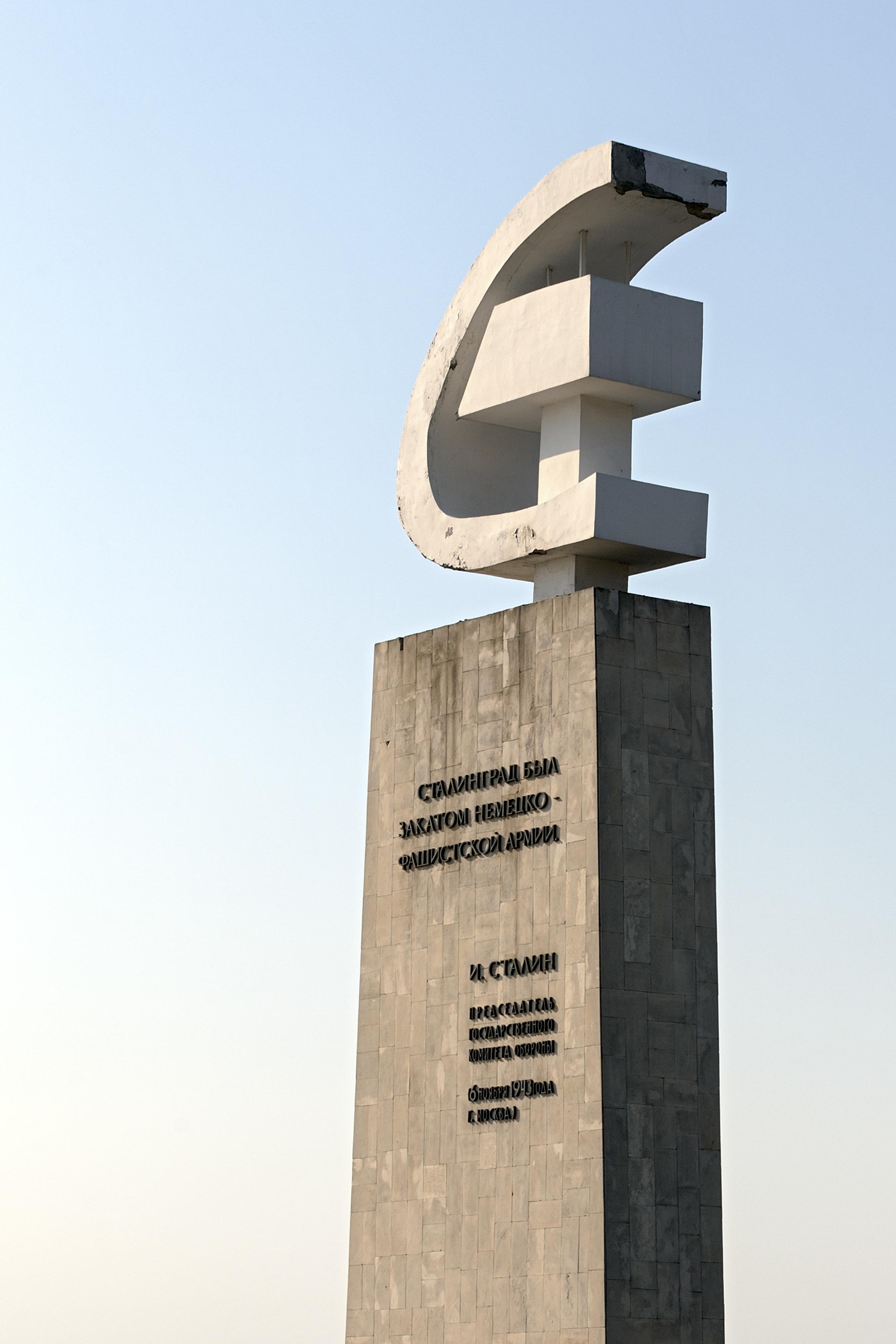 Denkmal mit Stalin-Zitat