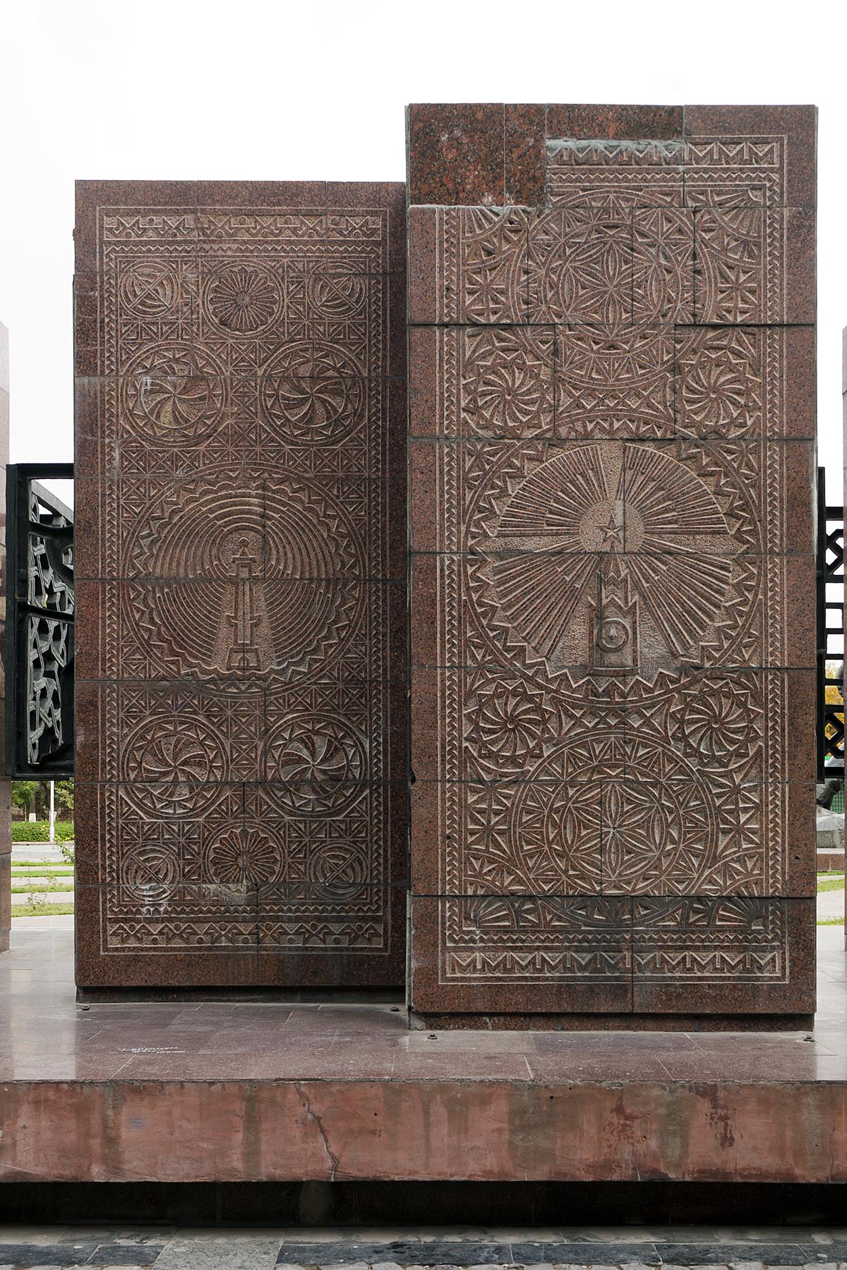 Rückseite des Denkmals für die Opfer des Erdbebens vom 26.04.1966
