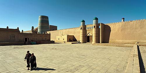 """Symbolbild des Projektes """"Stadtentwicklung in Zentralasien"""", 2010"""