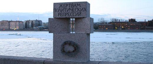 """Symbolbild des Projektes """"Spuren von Zwangsarbeit in postsowjetischen Städten"""", 2009"""